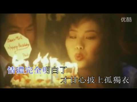 刘德华—一起走过的日子MV