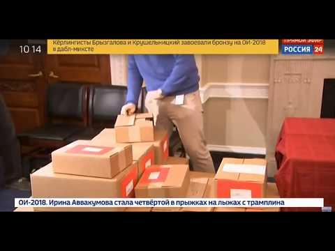 Смотреть фото Новости Россия 24 Крушение самолёта Ан-148 в новости Россия