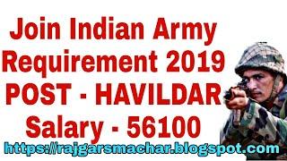 Indian Army Havildar Reqruitment Bharti 2019