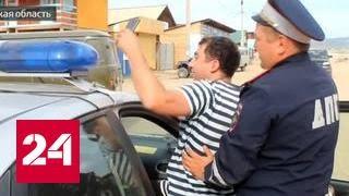 На Байкале полицейские борются с пьяными водителями