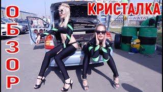 Громкий Hyundai Accent (Хёндэ Акцент) своими руками. Обзор проекта Кристалка.Pioneer X580BT.Конкурс.