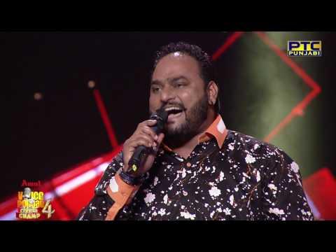 Sukhbir Rana | Aa Gaya Vanjhara | Live Performance | Studio Round 03 | VOP Chhota Champ 4