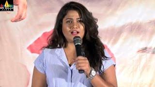 Rakshaka Bhatudu Trailer Launch | Latest Telugu Movies 2017 | Prabhakar, Richa Panai