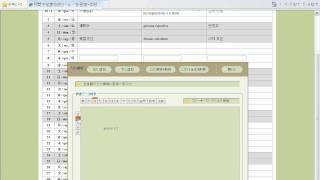 多言語に翻訳された月間予定表を簡単に作成できるツールの利用方法を紹...