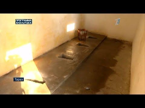 В Таразе школьницу изнасиловали в уличном туалете
