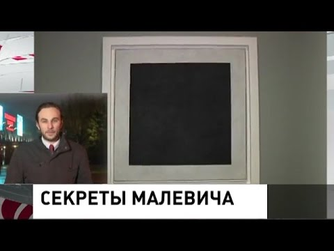 Пять знаменитых картин Казимира Малевича Статьи