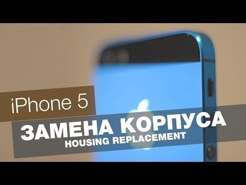 iPhone 5 Замена корпуса за 30$ (Housing replacement for 30$)