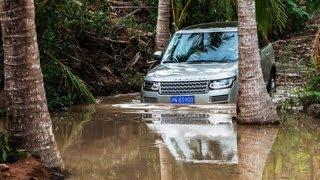 Land Rover 車系