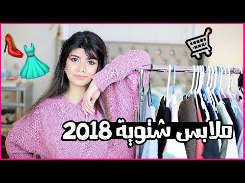 مشترياتي وتجهيزاتي لموسم الشتاء بأسعار مناسبه جدا !! Zaful Winter Haul - 동영상