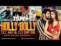 The Holly X Bolly Mashup | 2019 | DJ Dip SR & DJ Avi | Exclusive Edition | Superhit Music Official mp4,hd,3gp,mp3 free download