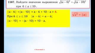 ЕГЭ-2014  Задание В-7 Урок №215. Действия с корнями, степенями и иррац. выражениями