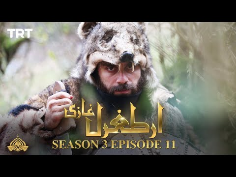 Ertugrul Ghazi Urdu | Episode 11| Season 3