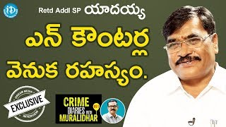 Crime Diaries With Muralidhar