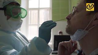 Коронавирус в Беларуси Как работают тесты какие бывают кого проверяют