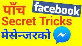 5 Wonderful Messenger Secret Tricks For Us To Know [In Nepali]