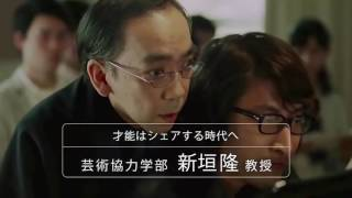 OBAKA's大学に春が来た!篇 商品情報 http://www.cupnoodle.jp/obakasun...