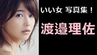 【チャンネル登録】はコチラ⇒ http://ur0.work/D0Ea 【関連動画】 第68...