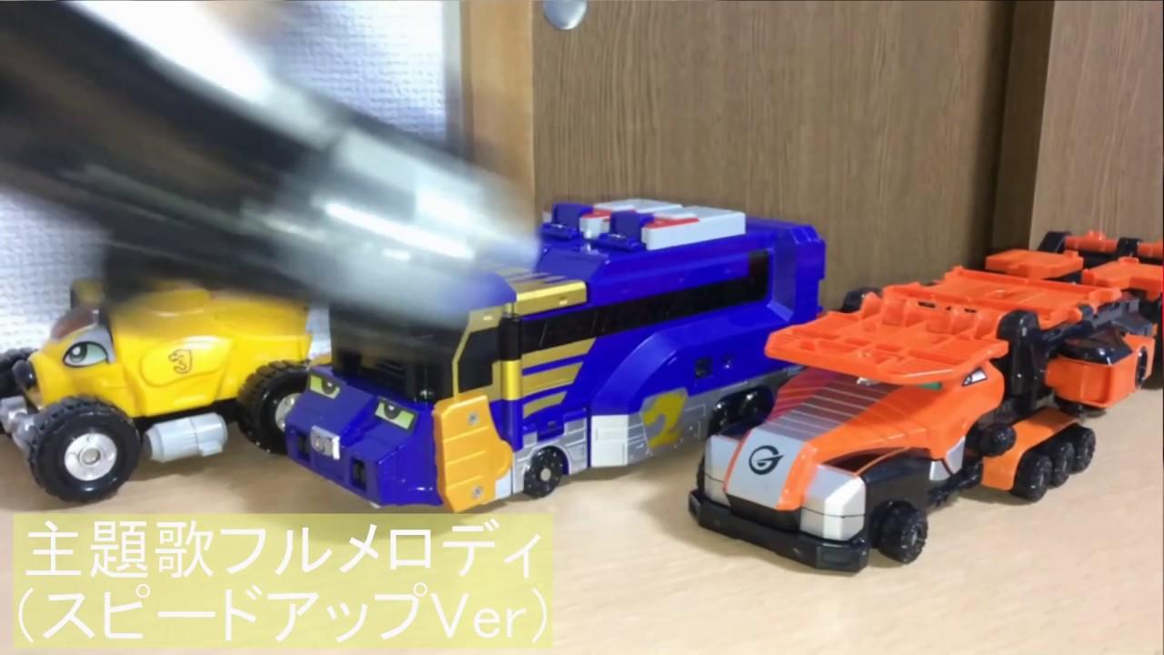 炎神戦隊ゴーオンジャー 炎神ソウル主題歌メロディVer音声を炎神合体と共に♪前田動画 Engine Sentai Go-onger/Power Rangers RPM