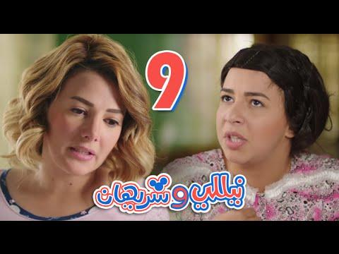 -   | Nelly & Sherihan - Episode 9