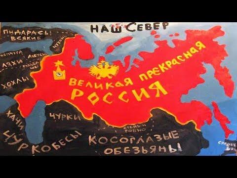 «Великая прекрасная Россия» Васи Ложкина