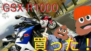 CB400SFについて物申す!!