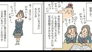 """漫画『ダルちゃん』大ヒット。""""ふつう""""の24歳・派遣社員の物語に、なぜ..."""