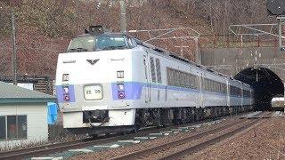 キハ183系ダブルスラント6両《送り込み回送》☆臨時特急『北斗91号』