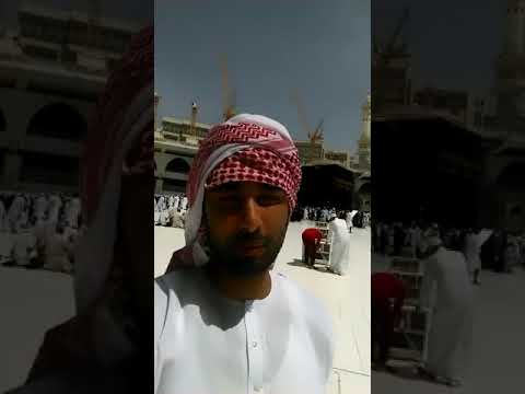 Umrah 2018 | Customer Reviews