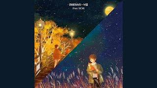 Download 라비(RAVI) - 낙엽(feat.10CM) ILLUST VIDEO