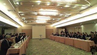 関西経済界と関西広域連合の意見交換会