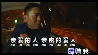 董德豪 - 亲密爱人 (董德豪 VOL.1)