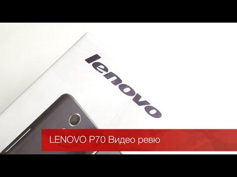 Lenovo P70 Видео ревю