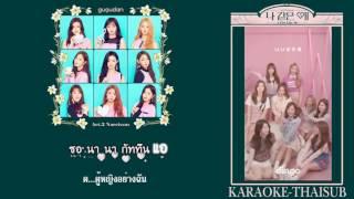 [Karaoke/Thaisub] Gugudan♡Thaisub | Gugudan - A girl like me (Dingo live ver.)