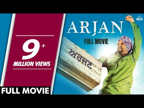 New Punjabi Movies 2017-Arjan (Full Movie)...