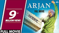 New Punjabi Movies 2017-Arjan (Full Movie) Roshan Prince-Prachi