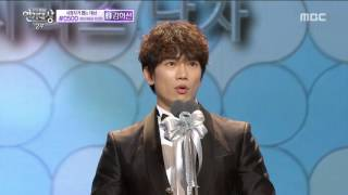 Video [2015 MBC  Drama Acting Awards] 'Kill Me Heal Me'Ji Sung, 미니시리즈 부문 남자 '최우수 연기상' 수상!  20151230 download MP3, 3GP, MP4, WEBM, AVI, FLV Maret 2018