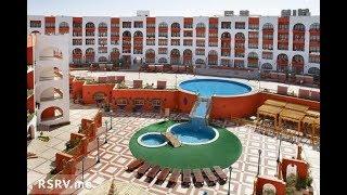 Sunny Days Mirette Family Apartments & Resort 3* - Хургада - Египет - Полный обзор отеля.