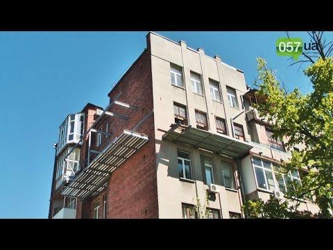 Харьковчанин решил сделать балкон в доме, которому почти 80 лет