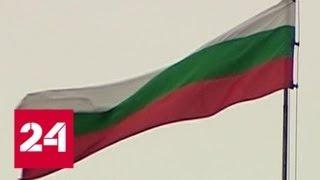 видео Россия — Новости туризма и отдыха