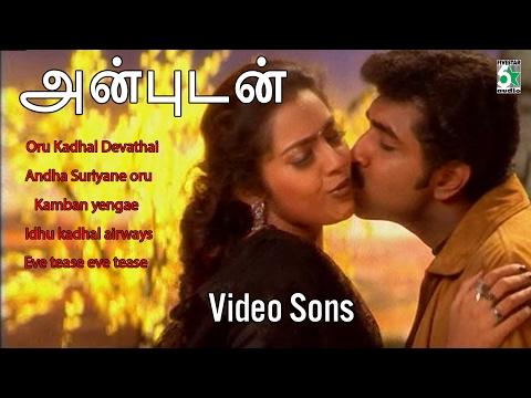 Anbudan  songs  Arun Vijay  Meena