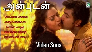 Anbudan Video songs | Arun Vijay | Meena