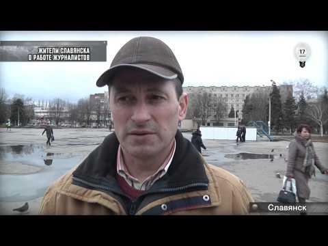 Работа в Усолье-Сибирском -
