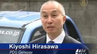 Moteur à eau HHO   commercialisé au Japon YouTube