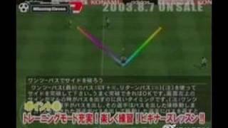 World Soccer Winning Eleven 7 International PlayStation 2