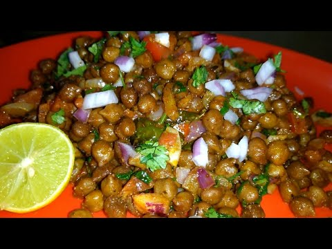 काला चना मसाला चाट| Chana Masala Recipe In Hindi Video | Easy Masala Chaat Recipe For Iftar