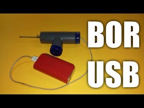 Mini Bor USB