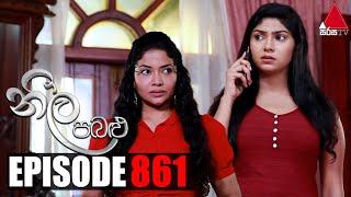 Neela Pabalu (නීල පබළු) | Episode 861 | 21st October 2021 | Sirasa TV Thumbnail