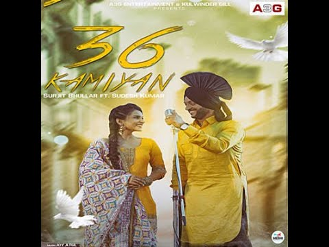 36 Kamiyaan(Full HD) - Surjit Bhullar - Sudesh Kumari - New Punjabi Songs 2017 - Latest Punjabi Song