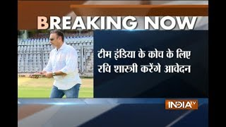 Cricket Ki Baat: On Virat's demand Ravi Shastri will be Next Coach of India ?