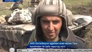Talış kəndi yüksəkliyindən İLK reportaj   ANS TV